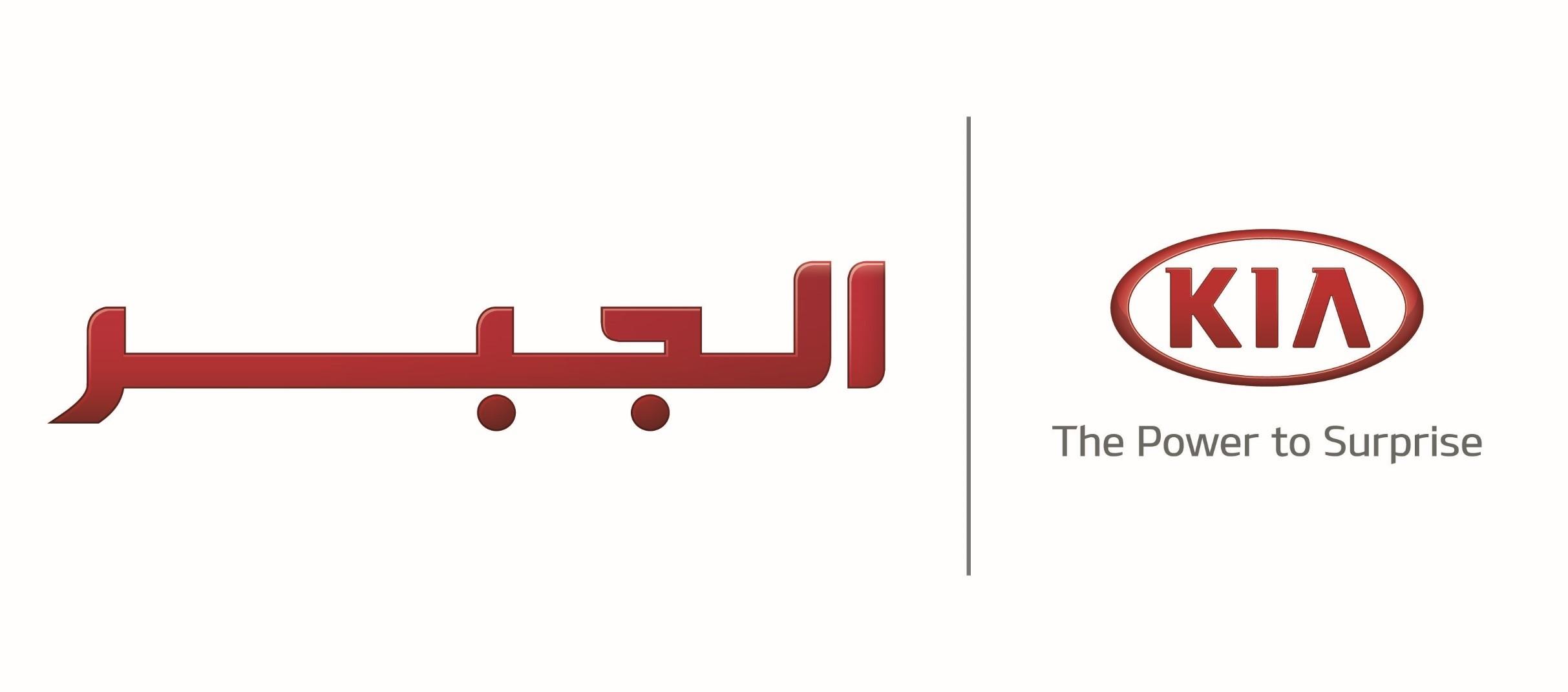 Building Specialized Contracting CO - KIA Al Jabr