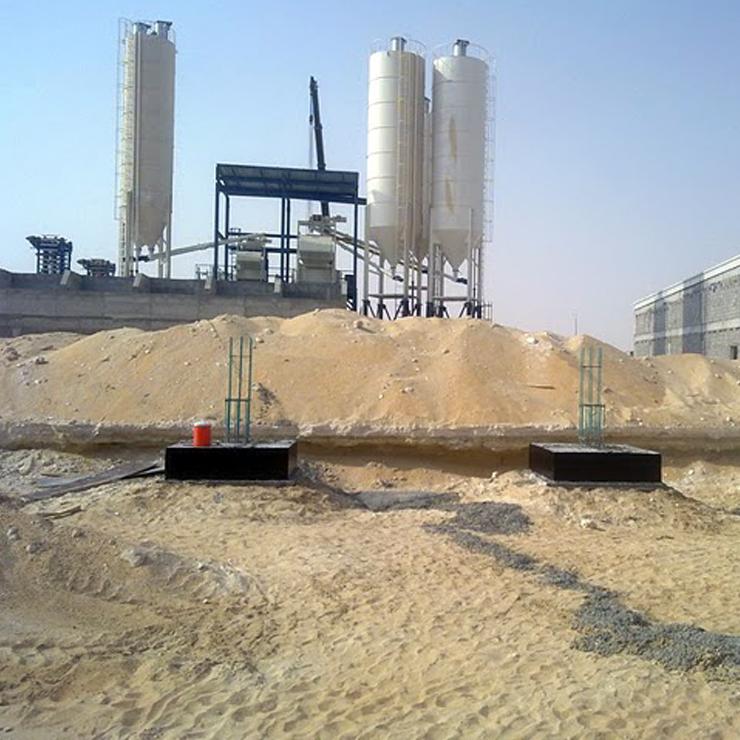 Building Specialized Contracting CO - Al Manarateem Block Factory