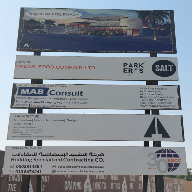Building Specialized Contracting CO - Salt DQ project